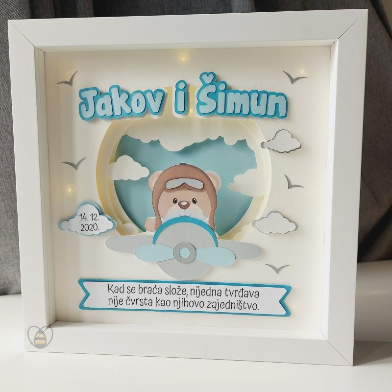 personalizirani okvir poklon za djecu od roditelja